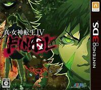 USED Nintendo 3DS Shin Megami Tensei IV FINAL