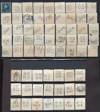 US SIXTY SIX DIFF. PERFIN STAMPS 5 Cents USED #8