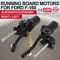 Running Board Motors For Ford Front Right+Left Easy assembly Compact AL3Z16A506A