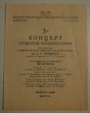 1939 G Ginzburg*s Pupils Pianists Program BEETHOVEN Moscow Conservatory Russian