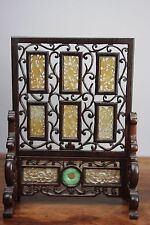 19th/20th Chinese Embellished Jadeite Jade Possibly Zitan Wood Tablescreen