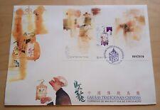 1996 Macau Chinese Traditional Bird Cages Souvenir Sheet S/S FDC 澳门中国传统鸟笼小型张首日封
