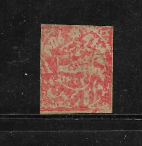 (57659) INDIA CLASSIC LOCAL STATES STAMPS TO IDENTIFY