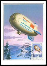 Russia MK 1991 Zeppelin ga-42 maximum carta carte MAXIMUM CARD MC cm m401