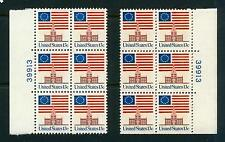 US Stamps Scarce Perf Variety 1622c MATCHED SET Plate blocks, right & left 39913