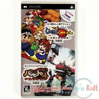 Irem Special 2008 Demo [JAP] Promo Famitsu Vol 12 PlayStation PSP NEUF Blister