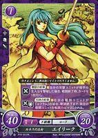 Fire Emblem 0 Cipher Card Game The princess of Renais, Eirika P10-001PR