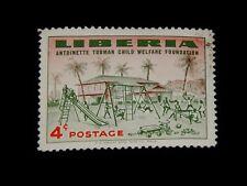 Vintage Stamp, LIBERIA 1957 TUBMAN CHILD WELFARE FOUNDATION, Playground, Lr-364