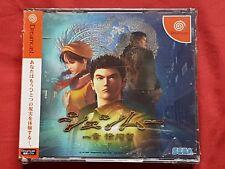 Japan Sega Dreamcast SHENMUE Chapter 1 (New/Sealed)