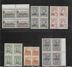 Argentina Officials Lot of 12 Blocks of four All MNH High Cat Value