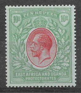 KENYA, UGANDA & TANGANYIKA SG58 1912 10r RED & GREEN ON GREEN MTD MINT
