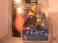 Batman - Yamato - Wave 2 - Japanese Import - Not on Card