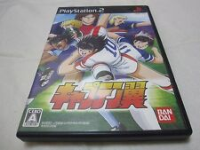 7-14 Days to USA Airmail Delivery. USED PS2 Captain Tsubasa. Japanese Version.