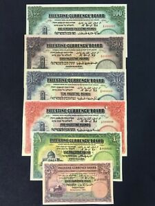 PALESTINE-Banknotes-First Series Specimen-p6s to p11s-1927-45-REPRODUCTION-COPY