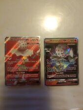 POKEMON BLACEPHALON GX 52/214 ULTRA RARE LOST THUNDER gem M lot of 2
