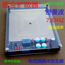 Upgraded version 7.83HZ (Schumann wave) Very low frequency pulse generator