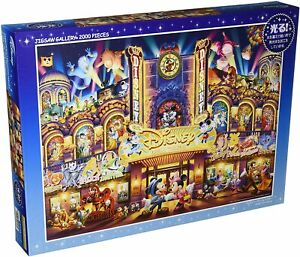 Tenyo Jigsaw Puzzle Disney Dream Theater 2000 Piece Japan