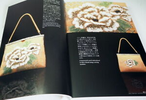 Japanese Beaded Bags and Beadwork book from Japan Bead Beads jewellery (0902)