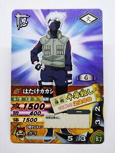 Naruto N4 Bandai 2005 Made in Japan manga carte card game carddass DN-022T