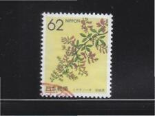 JAPAN 1990 (PREFECTURE FLOWER) MIYAGI JAPANESE BUSH CLOVER 1 STAMP SC#Z26 USED