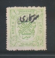 INDIA HYDERABAD STATE 1934-44, 8P GREEN SG047c (OVERPRINT DOUBLE) USED STAMP.