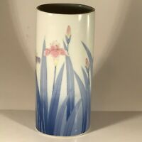 "Otagiri OMC Vase Blue Grass with Pink & Purple Iris/Flowers Japan 8.25"" Gold Rim"