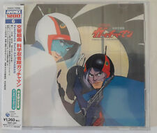 ANIME CD GATCHAMAN OST - ANIMEX