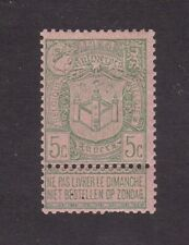 Belgium stamp #76, MHOG