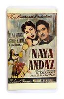 Naya Andaz 1956 Kishore Kumar, Meena Kumari Bollywood PressBook Vintage Booklet