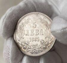 More details for 1885 bulgaria 5 leva .900 silver coin, alexander i, km#7