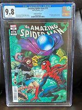 🔥Amazing Spider-Man #74 C : Bagley 1:50 Ratio Variant Cover 🔥 CGC 9.8 🔥