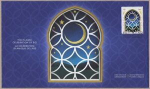 NEW! = EID CELEBRATION = Official FDC Canada 2021
