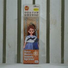 New Takara Licca Doll Mobile Phone Strap Kawaii Licca-chan High School Rare!