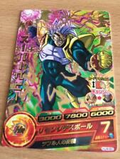 Carte Dragon Ball Z DBZ Dragon Ball Heroes Jaakuryu Mission Part 4 #HJ4-60 Rare