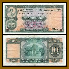 Hong Kong 10 Dollars, 1983 P-182J HSBC VF Upper Margin Splits