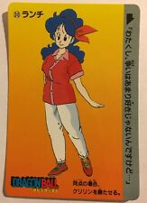 Dragon Ball Z PP Card 30 PART 0