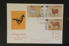 Taipei TAIWAN CHINA 1973 First Day Cover  Horses