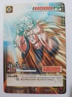 Dragon Ball Z Card Game dédouble rare D-578 DB7