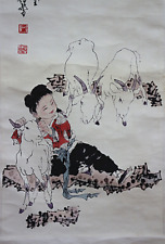 "RARE Chinese Hanging Painting & Scroll ""三羊开泰"" By By Fan Zeng 范增 FM289"