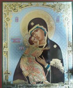Icon FINE  PRINT ON BOARD Russian CHRISTIAN ORTHODOX