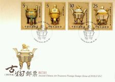 Ancient Chinese Art Treasures Taiwan 2010 Tools Equipment Antique (FDC)