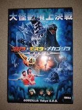 NECA Godzilla 2003 Tokyo SOS New MISB