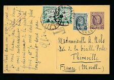 POSTAGE DUE 1926 FRANCE on BELGIUM UPRATED STATIONERY...2 x 60c...MOSELLE