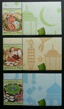 Malaysia Malay Festival Food 2017 Cuisine Cake Islamic Mosque (stamp margin) Mnh