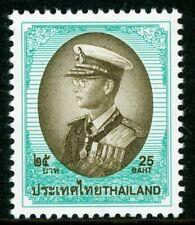 Thailand 1997 Scott 1756 � 25 Baht � Mint Non Hinged �Free Shipping� T278 �☀�☀�