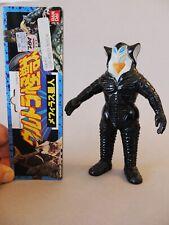 Vintage Bandai Ultraman Kaiju Mephilas w/ tag 1987 Hard Vinyl Bullmark Marmit M1