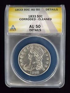 1833 Capped Bust Silver Half Dollar 50c ANACS AU-50 Details
