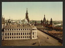 The CzarS Place Kremlin Moscow A4 Photo Print