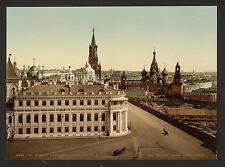 The CzarS Place Kremlin Moscow A4 Photo Print