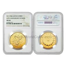 Japan 1986 (S61) 60th Anniv. Of reign 100,000 Yen Gold NGC MS66